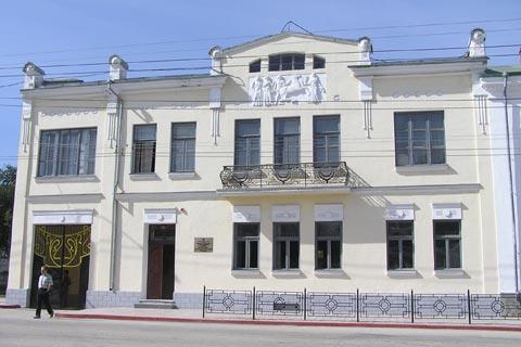 Историко-археологический музей.