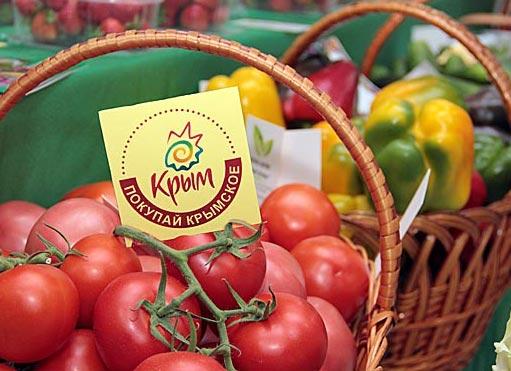 В конце октября в Ялте пройдет четвертая выставка-ярмарка «Покупай крымское».