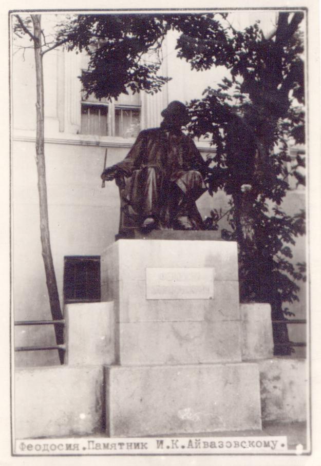 Памятник И.К. Айвазовскому. Феодосия