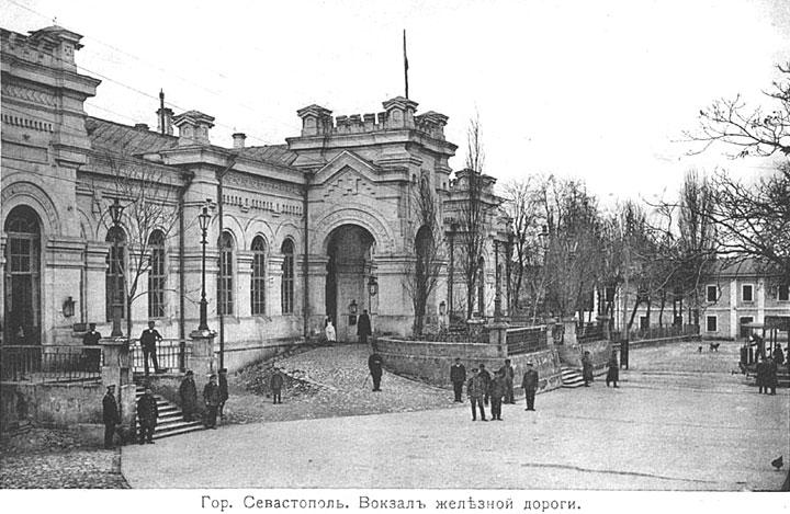 «Укрзализница» хочет сделать вокзал в Севастополе, как при царизме.