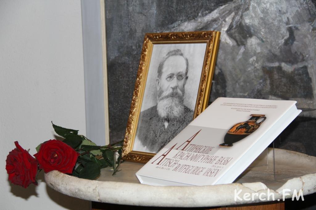 В Картинной галерее рассказали о керченском историке В. Шкорпиле.