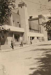 Крым в фотографиях немецких оккупантов 1941-1944 года