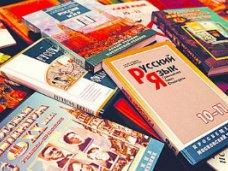 российские учебники
