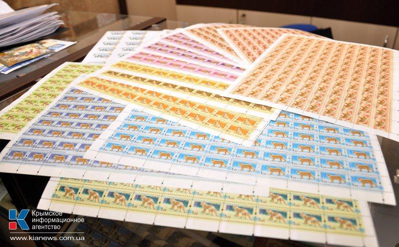 Российские марки