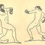 130. Аргонавты в Вифинии (Амик)