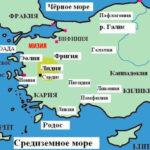 151. Герои Греции в Мизии