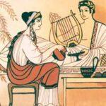114. Орфей и Эвридика
