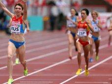 В Симферополе проведут чемпионат по легкой атлетике
