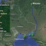 Участники автопробега протестируют дорогу в Крым и паромную переправу