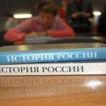 Школьники в Крыму перестанут изучать историю Украины