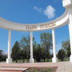 «Аллея России» в Парке Победы в Севастополе будет открыта 9 мая 2015 года