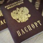 В Крыму изготовили 1 млн. российских паспортов
