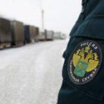 В Крыму создали 10 таможенных постов