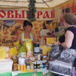 В Ялте проходит Всероссийский фестиваль меда