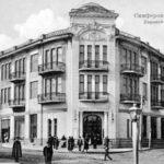 В Симферополе будет издан исторический фотоальбом, посвященный 230-летию города
