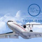 """Сегодня, 19 июля, """"Грозный Авиа"""" совершит первый международный рейс из Симферополя в Стамбул"""