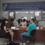 В Крыму временно перестали регистрировать недвижимость и землю