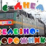 В Симферополе отметят День железнодорожника России