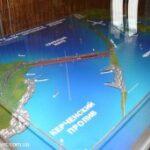 Средства на строительство Керченского моста могут быть уменьшены