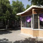 Представители симферопольского кафе «Пушкин» не дали городской прокуратуре выполнить решение о его демонтаже