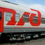 Прямой поезд Москва-Симферополь в объезд Украины запустят в августе