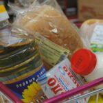В Ялте наценка на социально значимые товары превысила допустимую в 2,5 раза