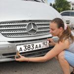 Регистрация автомобилей в Крыму - сколько стоит и куда платить. Реквизиты для оплаты.
