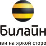 """""""Вымпелком"""" получил номерную емкость и частоты в Крыму"""