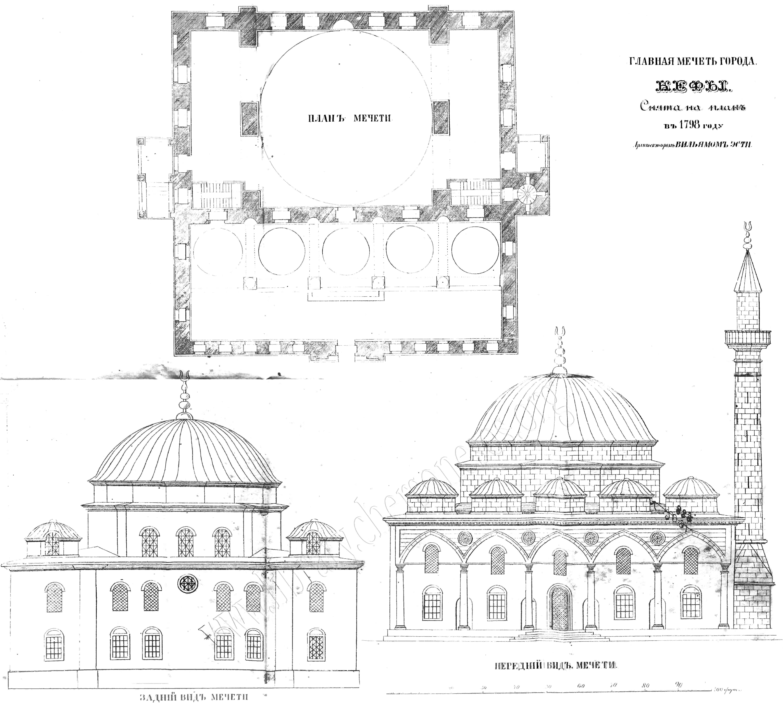 Мечеть Кафа Синан Эсти