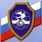 В Крыму начала работу региональная Ассоциация ветеранов боевых действий органов внутренних дел и внутренних войск России