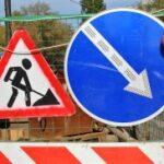Феодосия получила деньги на капитальный ремонт дорог