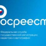 Сделки с недвижимостью в Крыму: особенности оформления и уплаты налогов