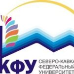 Первые абитуриенты из Крыма и Севастополя зачислены в Северо-Кавказский федеральный университет