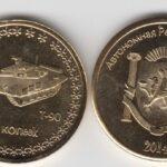 """Забавная """"фантазийная монета"""" на крымскую тематику появилась на аукционах"""