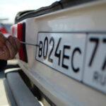 ГАИ пояснила вопросы замены автомобильных номеров и водительских прав в Крыму