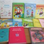 Учебники крымскотатарских школ в Крыму направят на экспертизу