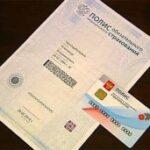В Крыму начали работу 15 центров медицинского страхования