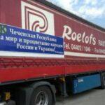 Чеченская Республика передала помощь для беженцев в Крыму