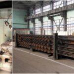Керчь Стрелочный завод