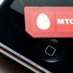 Единственный в Крыму российский оператор мобильной связи обязался вернуть абонентам деньги, ошибочно списанные при техническом сбое