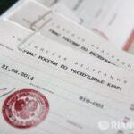 Преобразования в Крыму: первые итоги и планы на будущее
