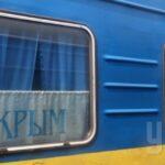 1398173372-1821-kryim-poezd