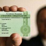В Крыму выдано более 220 тыс. свидетельств пенсионного страхования