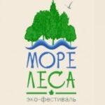 В Крыму проведут эко-фестиваль «Море леса»