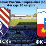 «ТСК» обыграл «Сочи» в домашнем матче