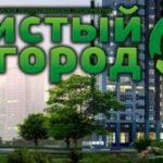 Симферопольскому предприятию «Чистый город» назначили нового руководителя