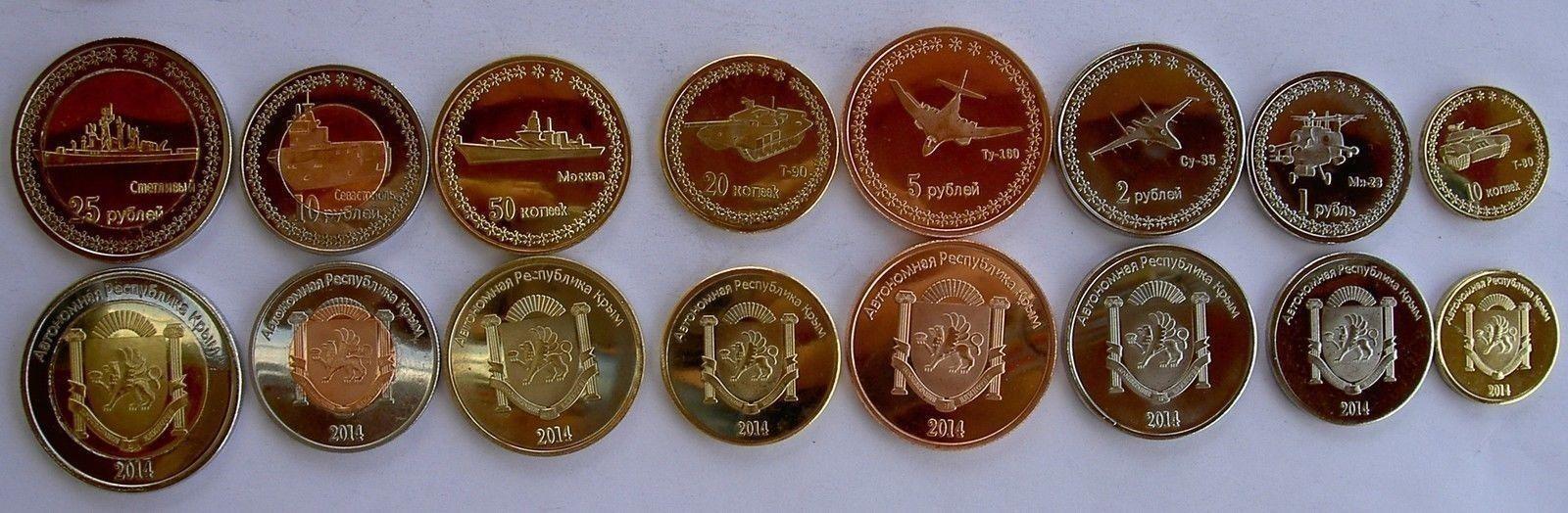 Фантазийная монета