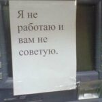 РНКБ предупредил о сбоях работы банкоматов в Крыму