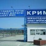 На Керченской переправе очереди на паром ожидают 200 автомобилей