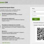 Вкладчики «ПриватБанка» получили возможность претендовать на выплату компенсации по выпискам интернет-банкинга